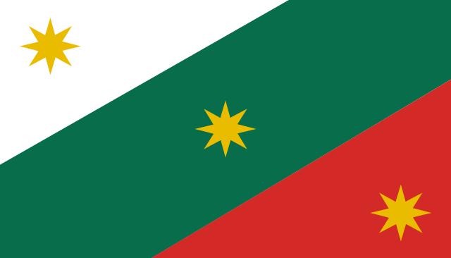 Bandera de las Tres Garantías.