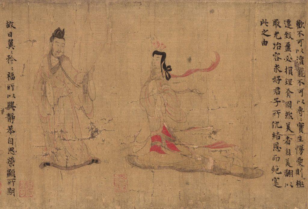 Obra que representa a integrantes de la Corte. Realizado por Gu Kaizh