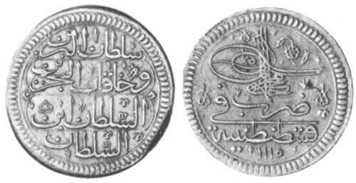 Monedas del Imperio Otomano.