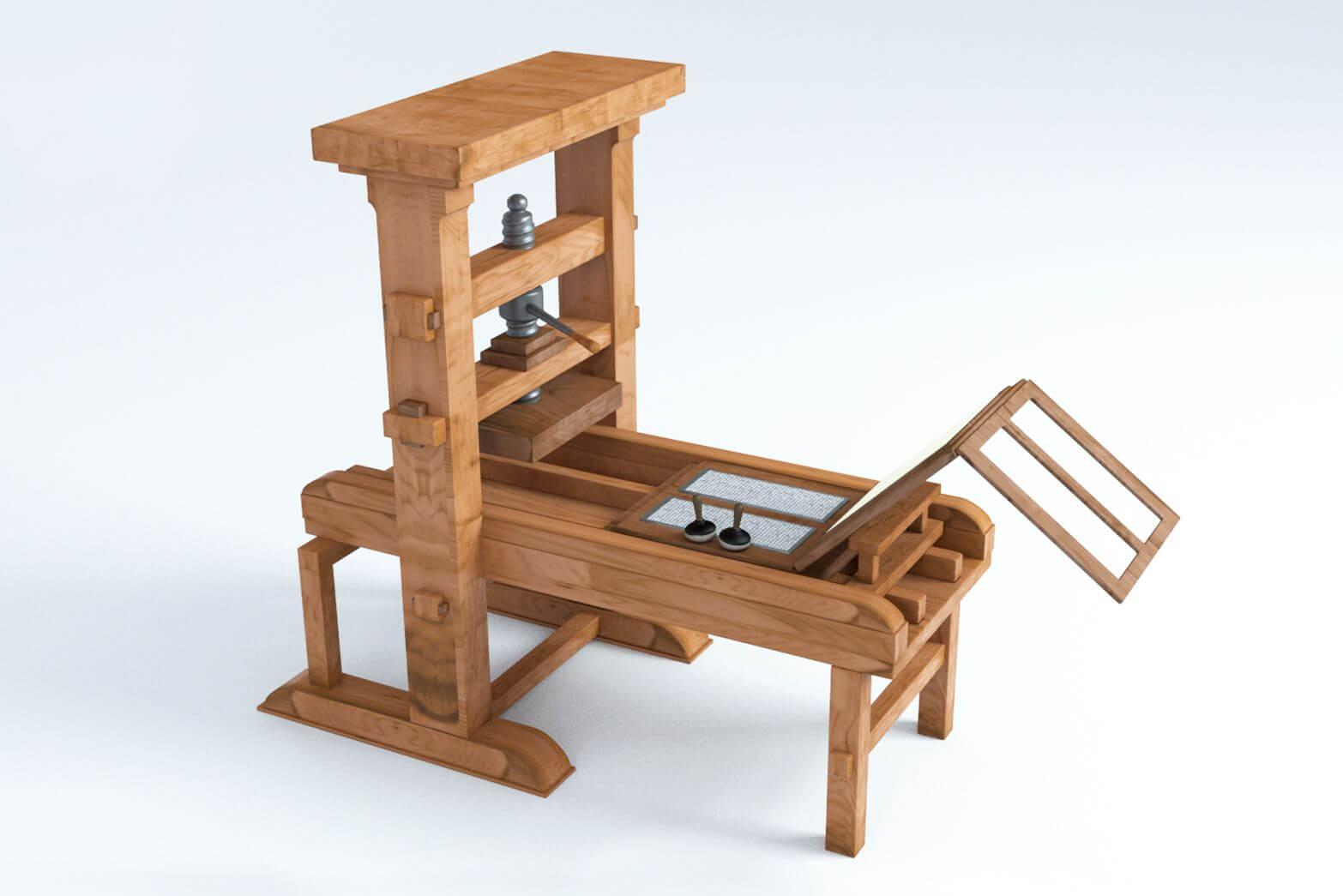 Invención de la imprenta (1453)