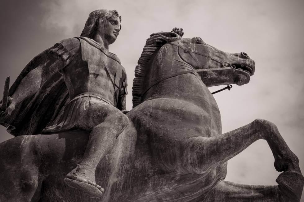 Alejandro Magno (356 - 323 a.C)