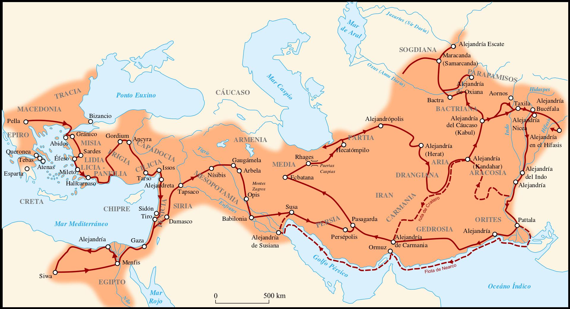 Mapa de la máxima extensión del imperio de Alejandro.