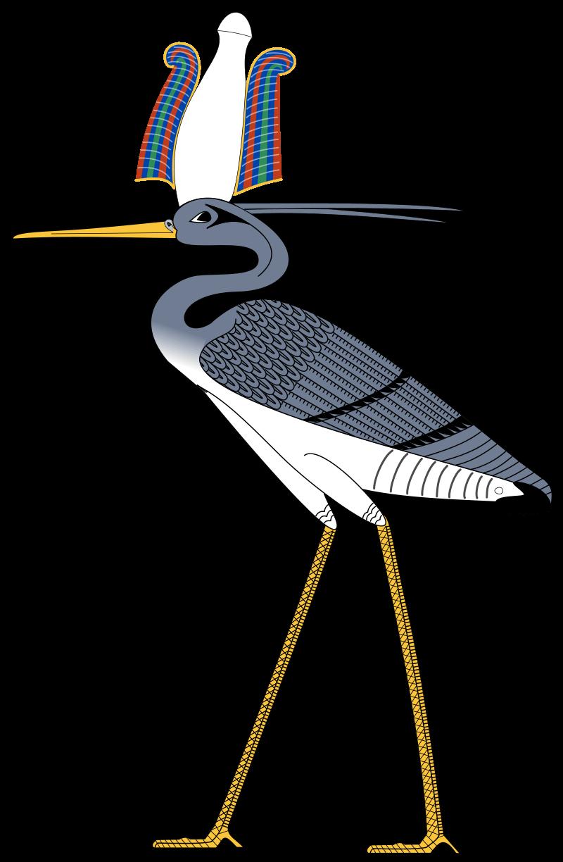 El ave Bennu representada como una Ardea bennuides.