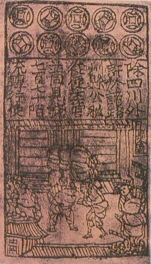 Jiaozi de la dinastía Song, el billete más antiguo del mundo