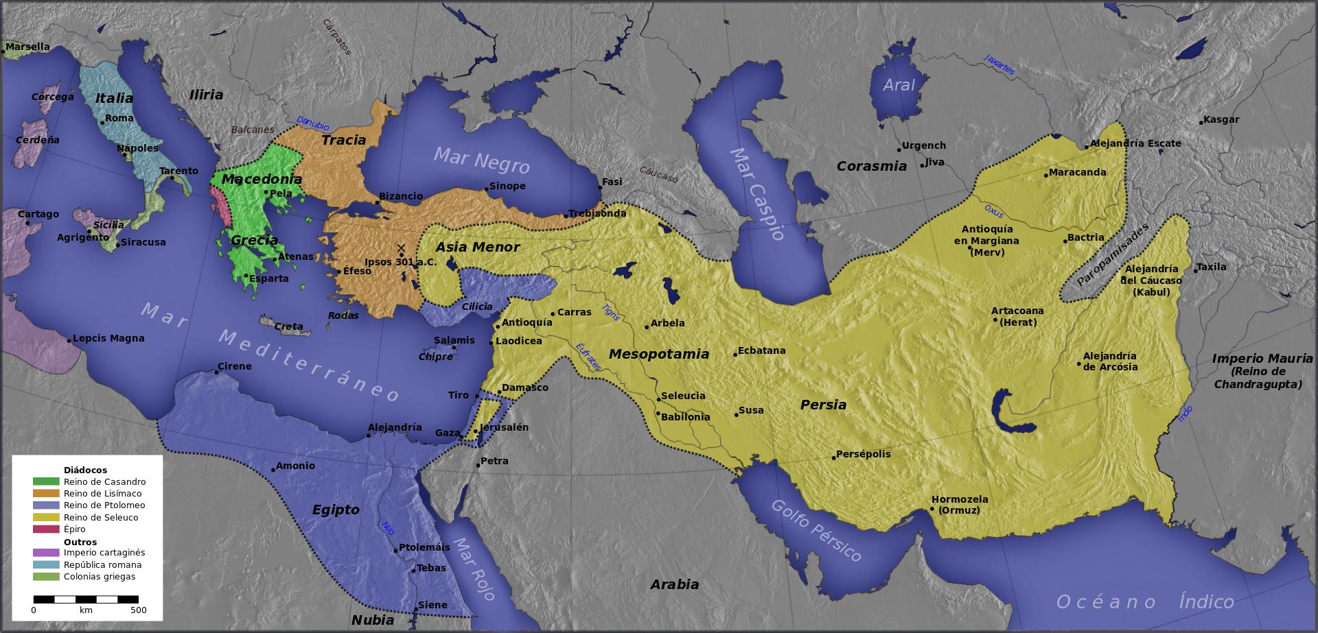 Los reinos de los diádocos y sus vecinos tras la batalla de Ipsos