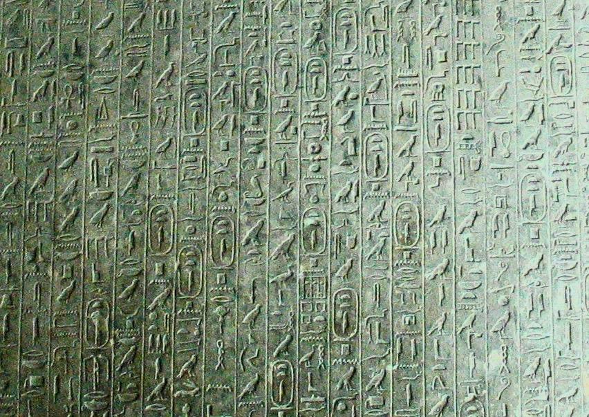 Escritos en la pirámide de Teti.